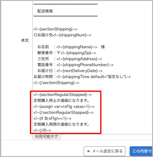 テンプレートの末尾にサンプルコードを追加した例